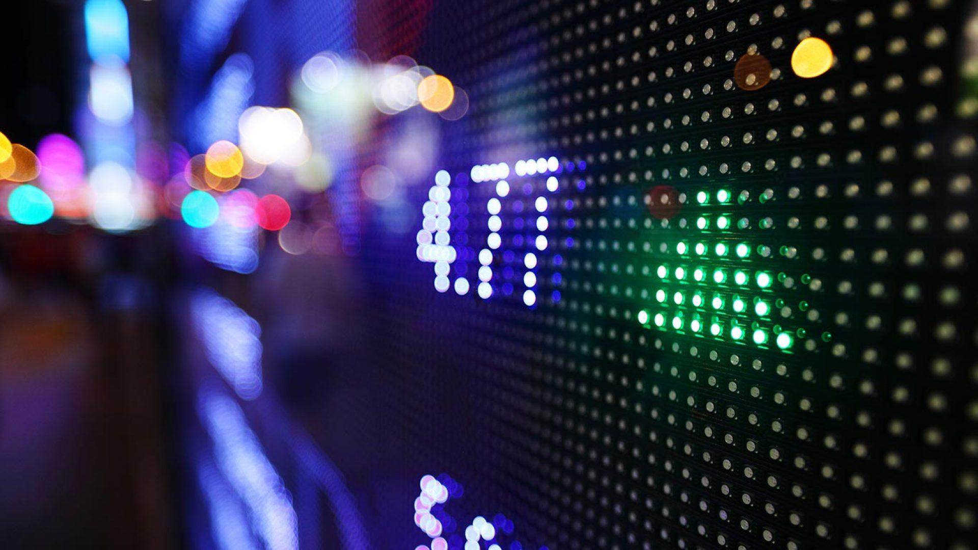 Prillach Financial Technologies Ltd